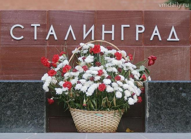 Спасибо за Победу. Москва отпраздновала 70-летие разгрома фашистских войск под Сталинградом - Вечерняя Москва